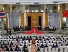 泰国西那瓦大学重磅来袭