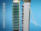 机房敞开式720芯OMDF光纤装配线柜
