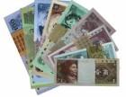 南京老纸币回收/三套纸币回收/四套纸币回收