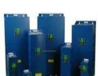 新疆伊犁哈萨克自治州奎屯市变频器回收