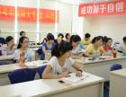 上海会计实操培训 会计类课程齐全