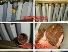 信阳市地暖管 自来水管 壁挂炉 太阳能清洁除垢服务