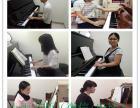 深圳龙岗学钢琴即兴伴奏培训班爱联/大运学钢琴培训