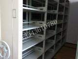 佛山密集式移动档案柜 储物柜 更衣柜 文件柜密集架厂家定做