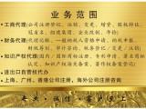 永嘉商标注册,永嘉专利申请