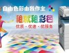 广州白云区三元里打印机维修,三元里打印机加碳粉