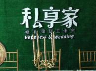 元江县有创意性价比高的婚庆公司
