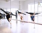 大理钢管爵士流行舞蹈培训 包就业
