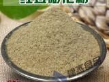 粮食膨化粉五谷杂粮熟化粉 直接冲饮或者做面点都可以