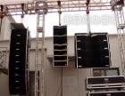 专业庆典用品 灯光音响 舞台桁架 庆典礼仪