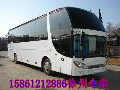 徐州到舟山汽车时刻表班次查询@15861212886客车大巴时刻表