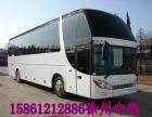 徐州到杭州汽车卧铺大巴车158-61212-886(在线预订