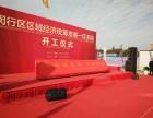 杭州周边各类启动道具出租亮点启动道具开幕启动鎏金台出租