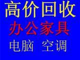 南昌品牌空调回收南昌高价空调收购南昌东西湖区高价空调收购