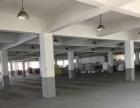 萧山红山农场坎红路边2层楼5000平高4米仓储出租