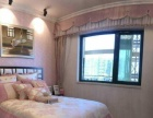 恒大绿洲 2室2厅1卫