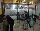 深圳正规的汽修培训机构哪个好?