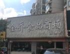 鄞州东湖烟酒店旺铺转让