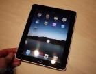 酒仙桥企业年会苹果iPad租赁 iPadmini租赁 免押金