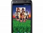 摩托罗拉XT788电信版双卡双待3G智能安卓手机