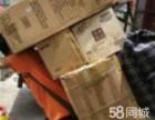 同安翔安便宜居民搬家 公司搬家 长短途搬家搬厂