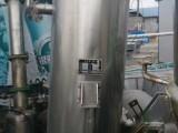低价出售1吨二手三效浓缩蒸发器