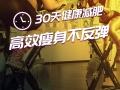 199元加入CFR科学减脂营,科学轻松享瘦不反弹!
