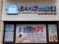 泉州本土精品家政品牌,提供专业月嫂,育儿嫂,保姆保洁等服务