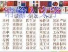 咸阳快速办理科技科贸商贸广告