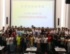 惠州在职MBA培训报名