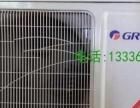 1.5匹格力空调低价出货,数量有限