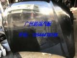 奥迪A8前机盖 进气支管 水箱 散热器 涨紧轮