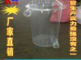 来图加工有机玻璃制品亚克力制品流冲绒桶反应釜