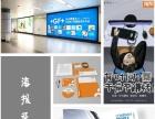 宣传片、微电影、电商摄影、广告设计、制作