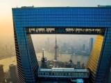 上海股票配资 期货配资公司 期货股票配资公司 配资平台服务