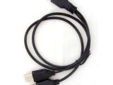 线材 电脑耗材批发  USB硬盘盒线3A线 d187 电脑配件批