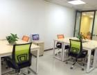 创富港杭州联合办公空间出租,处中心城区,交通就餐方便