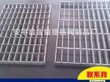 脱硫塔钢格板 机械厂钢格板价格 金耀捷
