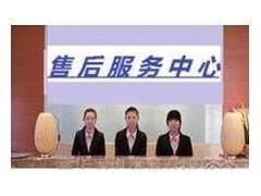欢迎来电-南通博世壁挂炉厂家售后服务维修安装热线电话
