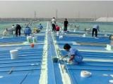 陵水防水公司 防水施工