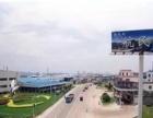 特色乡村建设考察杭州萧山航民村现场教学点