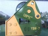 工兵液壓破碎錘YSW-7各種挖掘機均可裝備