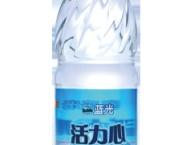 成都高新区永盛水站桶装水配送