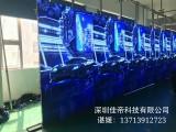 江苏舞台租赁高清大屏幕