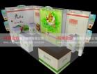 易搭展位 环保可重复使用展会展架 可拆卸移动展架