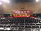 深圳宴会庆典桌椅租赁 沙发茶几 洽谈桌椅 铁马出租