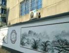 大型水泥雕塑,墙体彩绘,草坪
