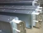 回收电力母线槽 密集型母线槽回收,常州武进区母线槽拆除价格