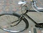 飞鸽牌自行车22型 带车证
