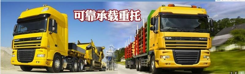 常州到南京物流专线 常州至南京搬家公司家电包裹托运